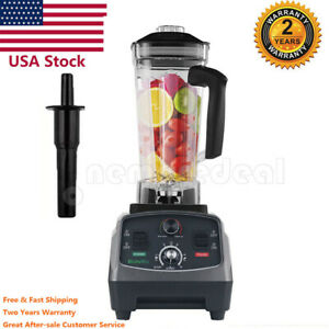 3 Speeds T5200 2l Heavy Duty Commercial Blender With Timer 2200w Fruit Juicer Us