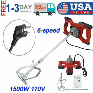 Portable Electric Cement Mixer Dual High Low Gear 6 Speed Paint Cement Grout New