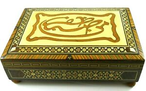 Islamic Calligraphy Design Mother Of Pearl Geometric Inlay Moustapha Music Box