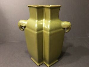 Old Chinese Tea Dust Double Square Vase Qianlong Mark 8 High
