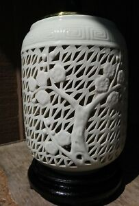 Vintage Blanc De Chine Japanese Asian Lattice Carved Lamp 15 In