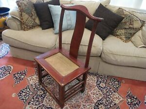 Antique Chinese Wood Red Lacquer Yoke Back Chair With Official Chinese Seal
