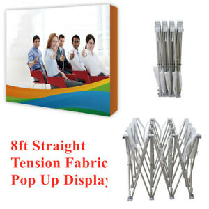 8ft Straight Tension Fabric Pop Up Display Backdrop Stand Trade Show Frame Only