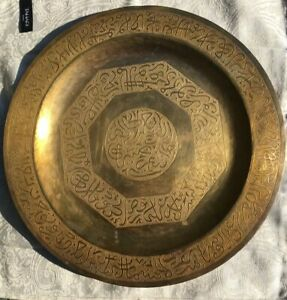 Antique Islamic Brass Tray With Arabic Calligraphy 18