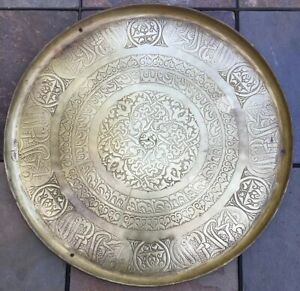 Antique Islamic Brass Tray With Calligraphy 13 5 Wall Hanger