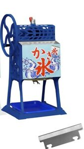 Shaved Ice Machine Pro b130m Commercial Block Ice Slicer Manual Type Blue Japan