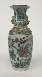 Diminutive Antique Chinese Famille Rose Vase In The Rose Medallion Palette