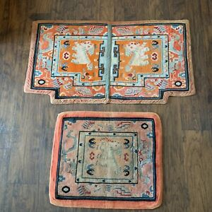 Antique Ta Den Tibetan Chinese Horse Saddle Traditional Design Rug Carpet Set