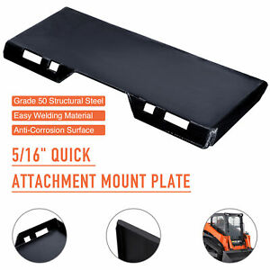 5 16 Steel Quick Attachment Mount Plate For Kubota Bobcat Skidsteer Tractor