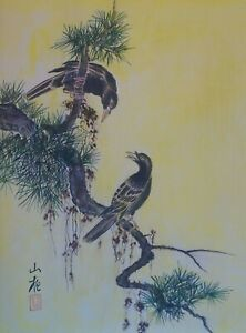 Very Fine Korean Minhwa Folk Hand Painting 2 Crows On A Tree Signed