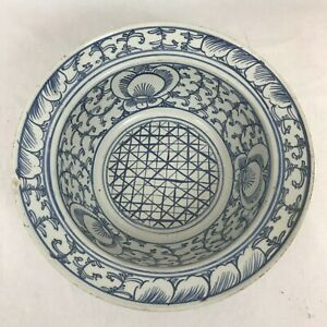 Large Chinese Porcelain Blue And White Bowl Late Qing 11 5 8 Diameter