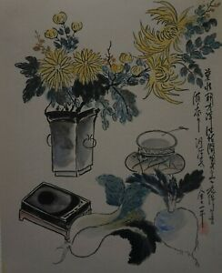 Fine Korean Folk Minhwa Hand Painting Still Life Signed