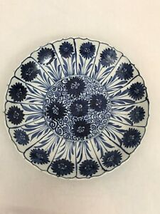 Shallow Bowl Chinese Porcelain Blue And White Aster Flower Pattern Kangxi