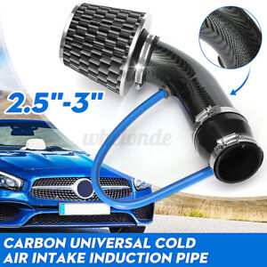 3 5 Universal Car Carbon Alumimum Cold Air Intake Filter Induction Pipe Flow