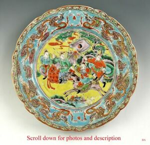 Rare 1850 Chinese Export Porcelain Warrior Dragon Plate