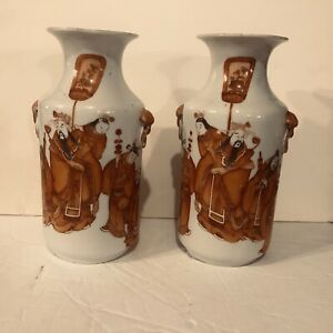 Antique Chinese Qianlong Red Iron Painting Pair Of Vases