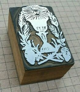 Ihs Chalice Religious Letterpress Printer Block Kelsey Printing Press