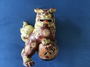 Antique Vintage Japanese Satsuma Kutani Fu Dog Lion Foo Moraige Signed