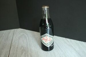 Vintage RARE Coca Cola 75th Anniversary Commemorative Bottle 1980 Atlanta GA.