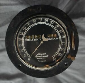 Antique Nickel Era Stewart Speedometer In Russian