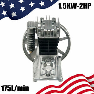 2hp Piston Style Twin Cylinder Air Compressor Pump Motor Head Air Tool 175l min