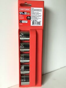 New Craftsman 5 Pc 1 2 Dr Large Metric 12 Point Sockets 134574 Laser Numbers