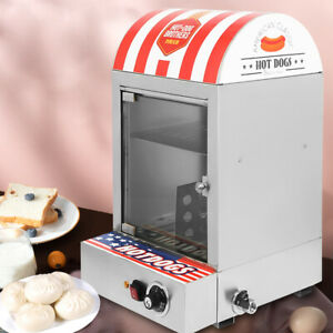 1500w Electric Hot Dog Steamer Heater Sausage Warmer Machine Stainless Steel110v