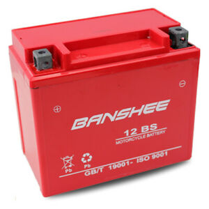Ytx12 bs High Performance Maintenance Free Sealed Agm Motorcycle Battery
