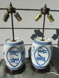 Pair Antique Chinese Blue White Porcelain Pillows Lamps Calligraphy