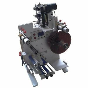 Automatic Round Bottle Labeler Labeling Machine With Coding Function Sl 130 220v