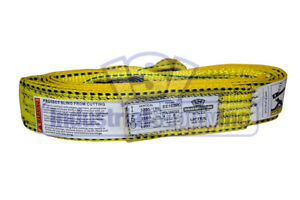 Lifting Web Sling 2 X 8 Ft One Ply Flat Eye Type 3 Polyester