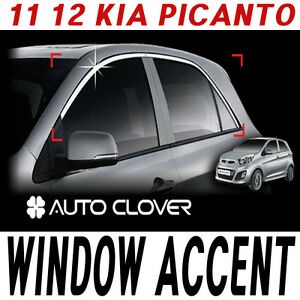Top Window Accent Line Trim 4p 1set For 2011 2012 Kia Picanto New Morning