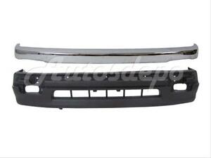 Bundle For 1998 2000 Tacoma 2wd Front Bumper Chrome Trim Lower Cover Raw Black
