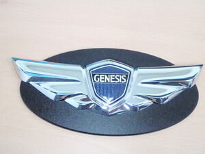 Front Grille Wing Logo Badge Emblem For 08 13 14 2015 Hyundai Genesis Coupe