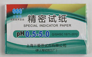 1 Pack 80 Strips Of Ph 0 5 5 0 Special Indicator Paper Test Lab Water Soil