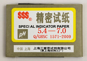1 Pack 80 Strips Of Ph 5 4 7 0 Special Indicator Paper Test Lab Water Soil