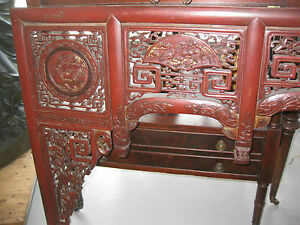 Chinese Antique Carved Wood Canope Of Opium Or Wedding Bed Qing Dynasty