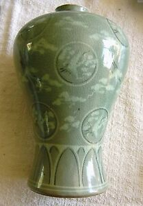 Antique Korean Celadon Vase Hand Made Painted Signed