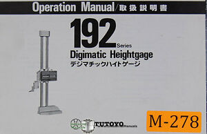 Mitutoyo 192 Series Digitmatic Height Gage Operations Manual