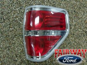2009 Thru 2014 F 150 Oem Genuine Ford Chrome Right Passenger Tail Lamp Light
