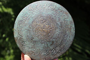 Islamic Persian Bronze Plate Mirror With Sphinx Fishes 1200 Ad 1000 Bc