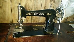 An Antique Sewing Machine
