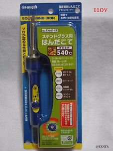 Hakko Fx601 Adjustable Temp control Soldering Iron From Japan F s