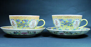 2 Yellow Ground Birthday Pattern Cups And Saucers Mark And Period Of Guangxu