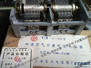 Double unit Air Dielectric Variable Capacitor Cb 2 215 Silver Contact j598 Lx