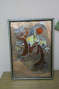 Vintage Enamel On Copper Relief Repousse Painting Signed Yona Judaica Israel