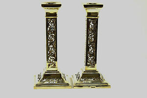Vintage Sterling Silver Candlesticks Pair Beautiful Silver Design Set Of 2