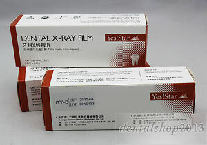 300pcs Dental X ray Film Size 3cmx4cm For Adult