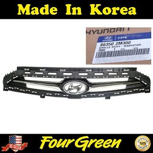 Radiator Upper Grille For 2012 2017 Hyundai Genesis Coupe