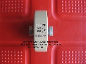 Hot Sales 300pf 15kv 10kva Voltage Frequency Ceramic Capacitor e00p Ly